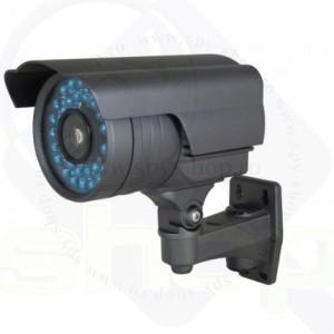 camera-supraveghere-de-exterior-lia40eshe-4